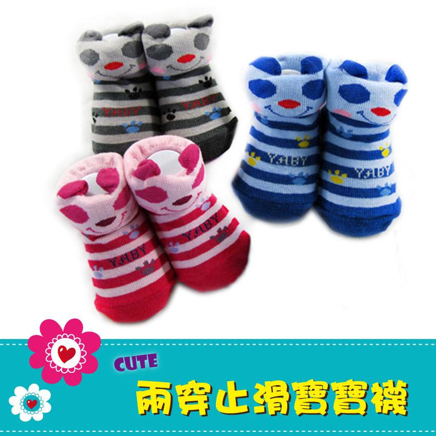 【台灣製】貓熊兩穿止滑寶寶棉襪子  新生兒/初生/寶寶/嬰兒/反摺/童襪  0-2歲 9-11公分/cm 芽比 493