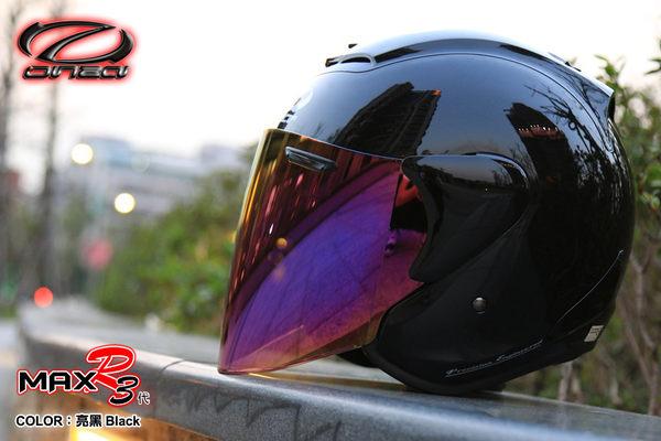 中壢安信ONZA MAX-R 3 MAXR3素色黑半罩安全帽