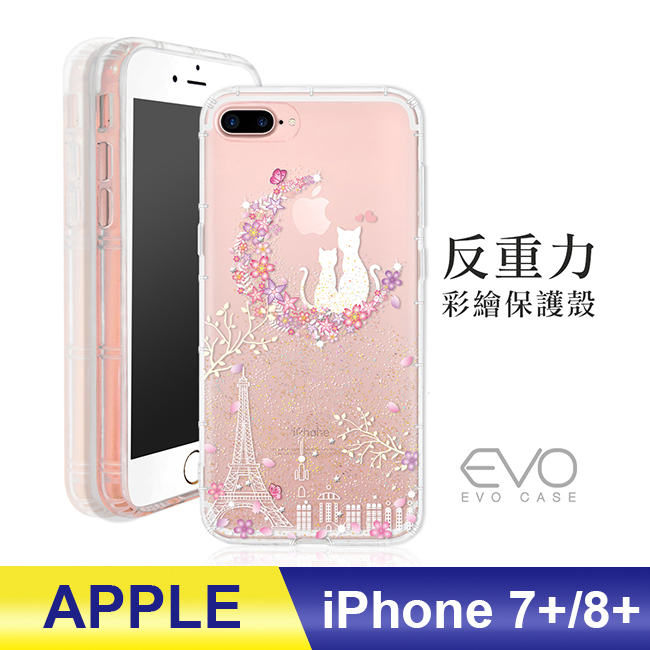 EVO CASE iPhone 8 /8 plus 反重力彩繪手機殼 - 城市貓咪  NOTE8  iPhone 6 plus  iPhone 7 plusiPhone X