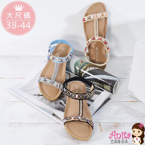 艾妮塔公主。中大尺碼女鞋。春漫花漾絲鑽涼鞋 共3色。 (D640) 38~44碼