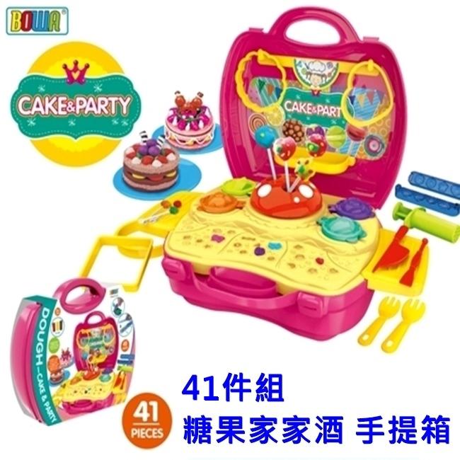 家家酒糖果手提箱糖果家家酒手提箱玩具組彩泥家家酒黏土家家酒黏土玩具塔克