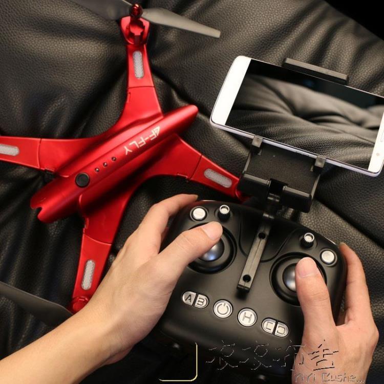 廣角高清航拍專業無人機500w像素「衣衣布舍」