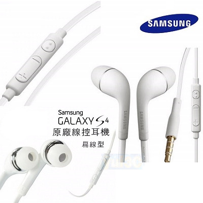【YUI 3C】SAMSUNG (扁線型) 原廠耳機 Galaxy S3/i9300 Galaxy S3 mini/i8190 i9295/S4 Active 原廠耳機 線控 / 立體聲
