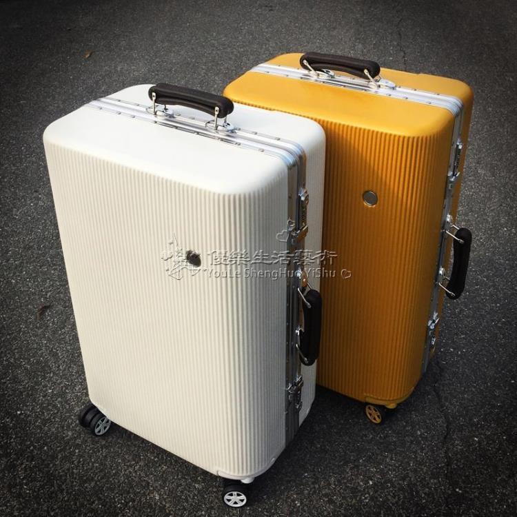 20吋行李箱拉桿旅行登機箱復古拉絲鋁框款YL-XLX135