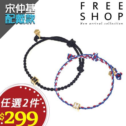 手環Free Shop QFSLB9172情侶款韓國風格太陽的後裔宋仲基同款編織M字手環手鍊文字積黑藍色