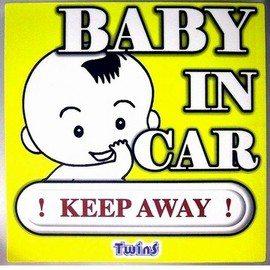 TwinS伯澄TwinS-BABY IN CAR防水螢光貼紙.亮綠
