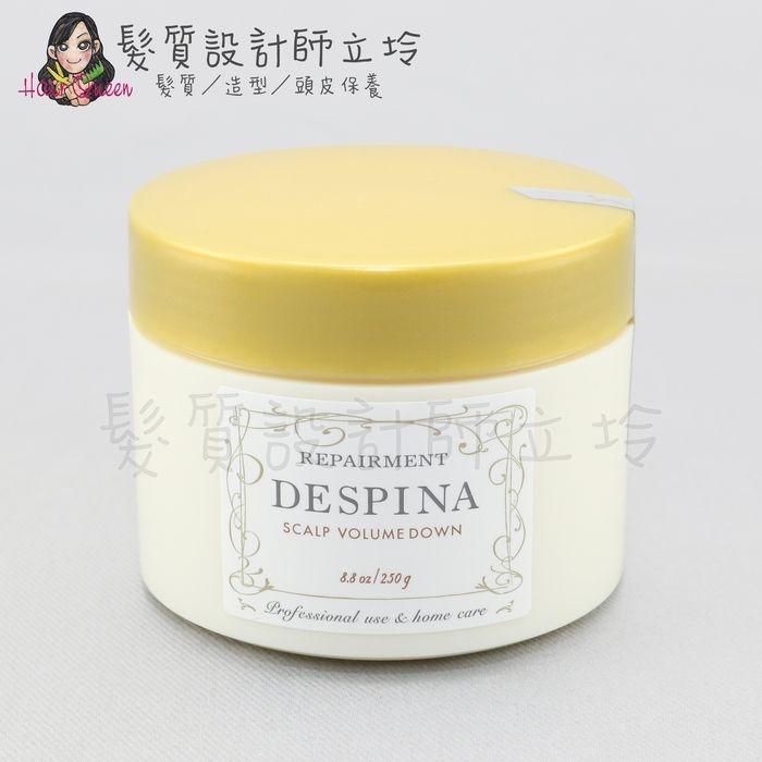 立坽『瞬間護髮』NAKANO 中野製藥 原生肌.淨化髮霜(柔順御用)250ml HS03 HH02