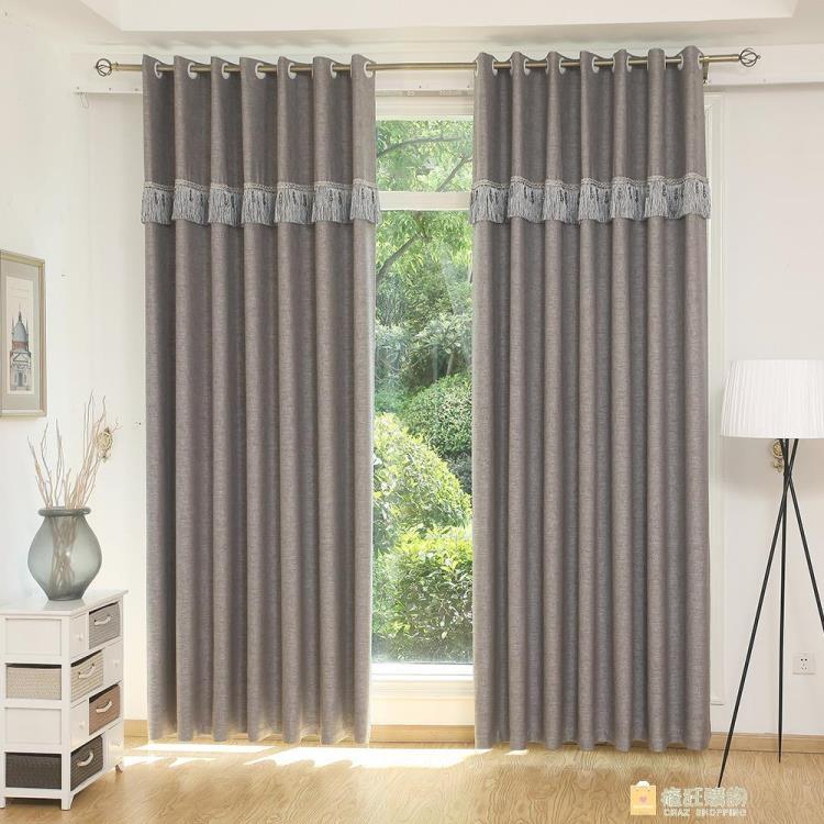 棉麻風窗簾純色布料紗亞麻風現代簡約定制遮光布窗簾瘋狂購物