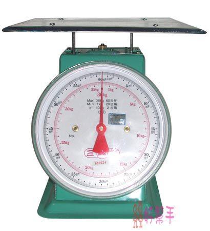 好幫手生活雜鋪*營業用重型秤36KG-料理秤.重量秤