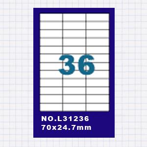 (5包)A4標籤貼紙3欄12列 / 50張入 四邊直角 雷射.噴墨.點距陣各式 列表機專用 標籤貼紙No.L31236