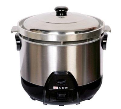 桶裝/天然瓦斯規格 名廚 10人份瓦斯自動煮飯鍋 CL-10A 10~15人份適用 台灣製造 另有30人/50人電子鍋