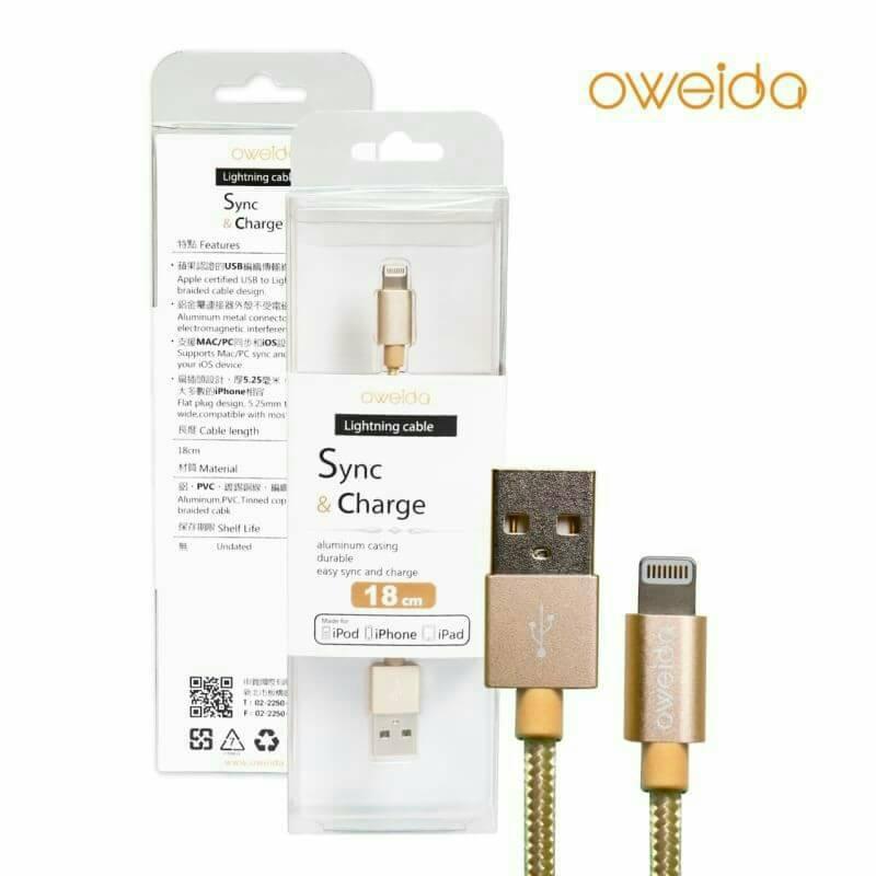 鼎立資訊OWeida APPLE Lightning iPhone 6 6s 6plus S MFI認證*1.8米*編織充電線傳輸線金色玫瑰金