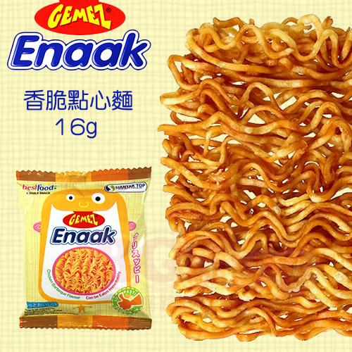 韓國 Enaak 香脆點心麵 16g (隨手包) 小雞麵【BG Shop】