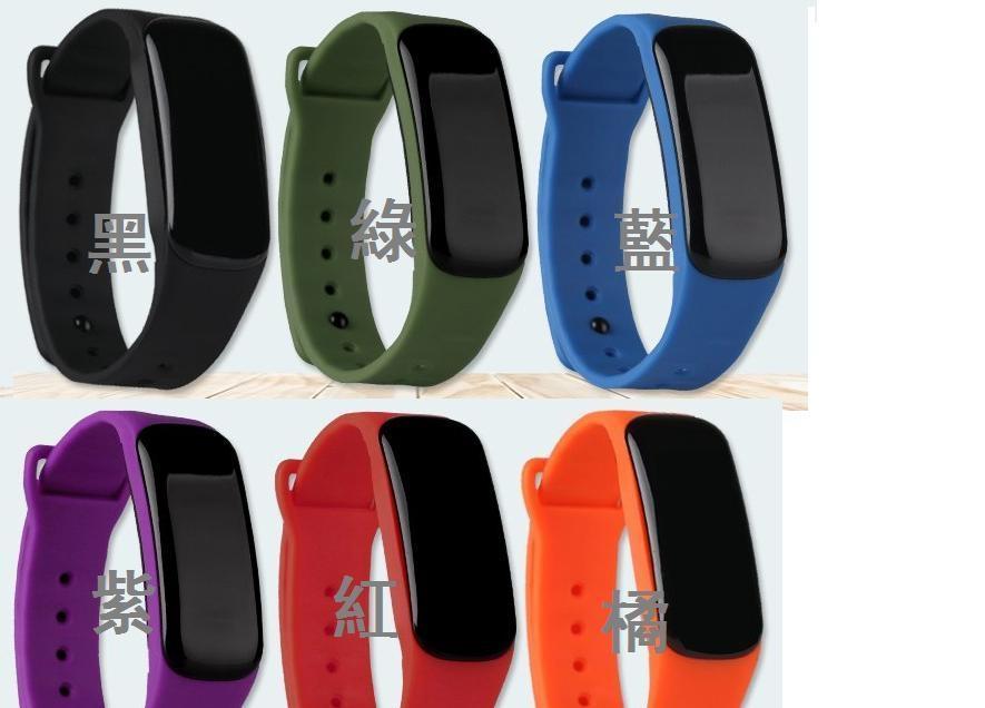 C1智能手環2代運動手環替換錶帶血壓手環替換帶手環錶帶手環替換帶