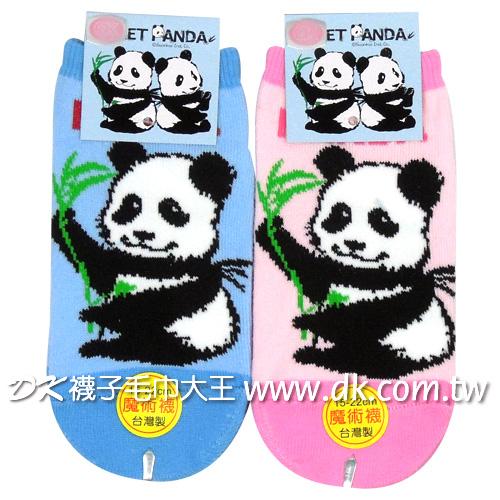 貓熊熊貓直板襪PD-S101~DK襪子毛巾大王
