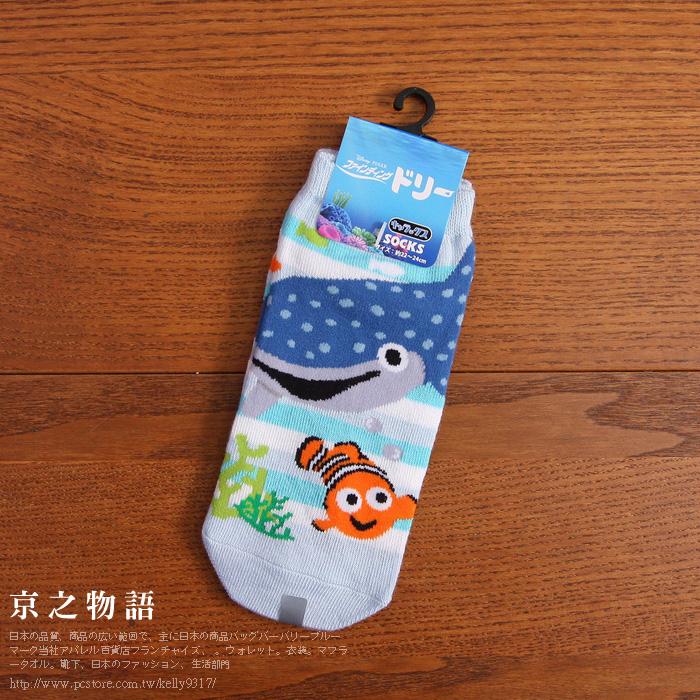 京之物語日本迪士尼海底總動員2尼莫與命運女性彈性短襪