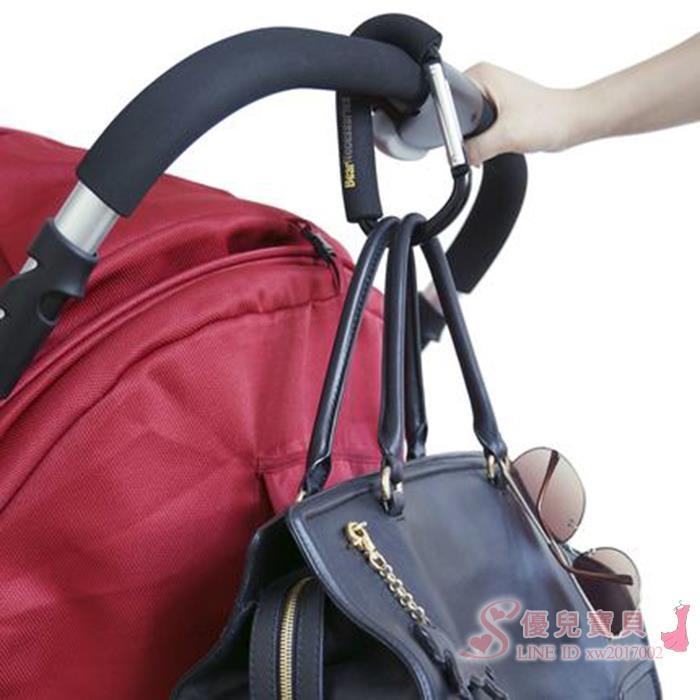 嬰兒推車挂鈎寶寶手推車挂袋手提購物包挂鈎推車配件金屬O型挂扣【優兒寶貝】
