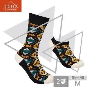 【1002】精梳棉幾何圖形提花長襪 短襪(M) 01700510