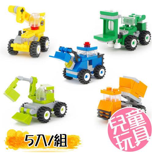 啟蒙6迷你工程車DIY樂高積木車玩具城市系列5入組