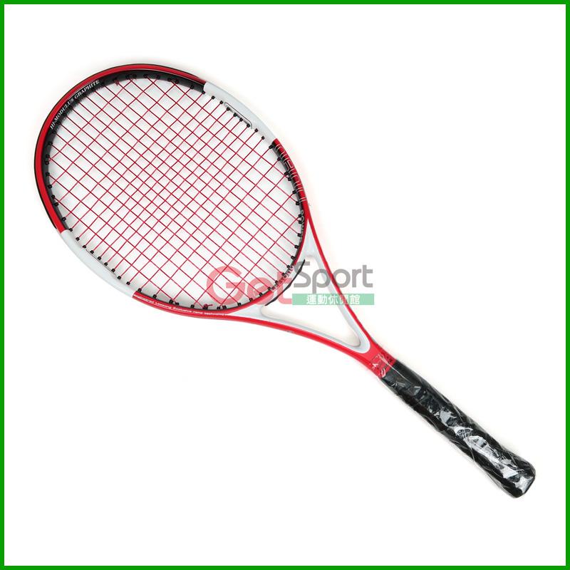 台灣Leesong網球拍-NANO POWER(選手拍)(含空拍、網球袋、網球線、免費穿線服務)
