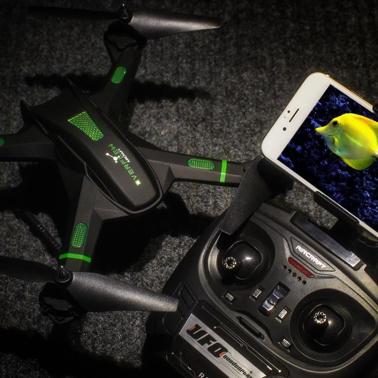 遙控飛機無人機航拍四軸飛行器