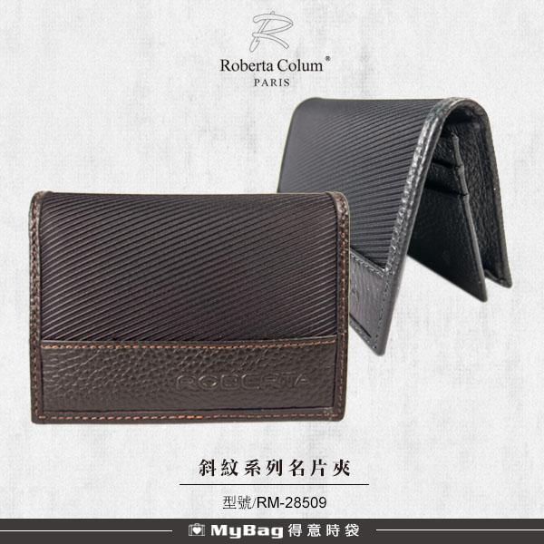 ROBERTA 諾貝達 名片夾 斜紋系列 5卡男夾 卡夾 RM-28509 得意時袋