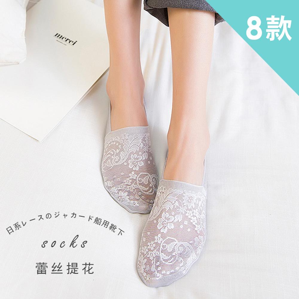 透氣舒適防滑隱形襪(8款)