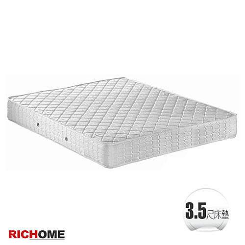 RICHOME防蹣抗菌單人加大米蘭達獨立筒床墊3.5尺彈簧床-寢具-床組-床包
