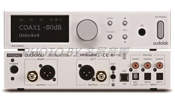 【名展音響】Audiolab - M-DAC 轉換器