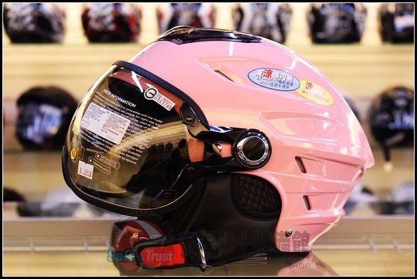 中壢安信GP5 024粉紅安全帽飛行鏡遮耳雪帽內襯可拆洗多色可選