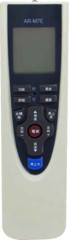 【 歌林 】北極熊 AI-K1/AR-M7E (19合1) 窗型 變頻分離式 液晶冷氣遙控器