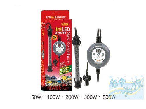 台中水族台灣ISTA-LED數位顯示型控溫器200w-特價