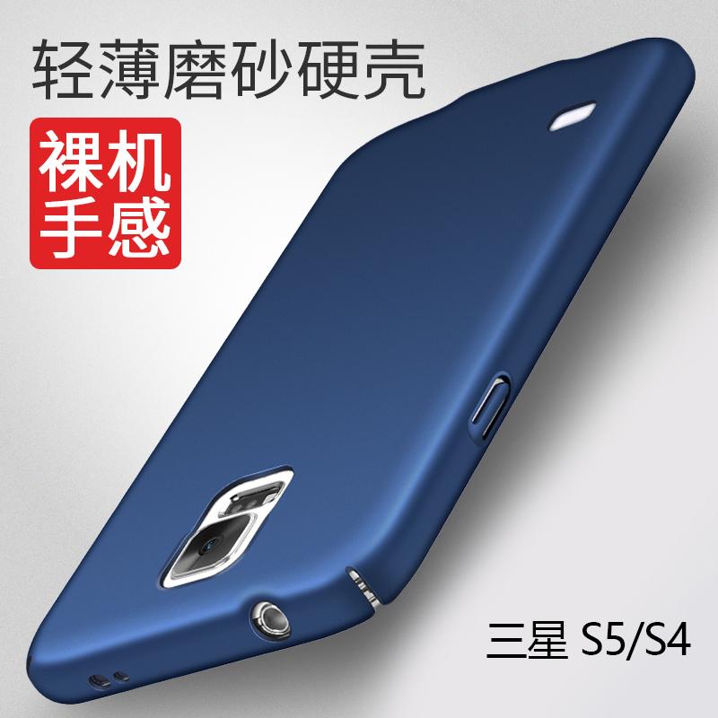 三星Galaxy S5 S4手機殼磨砂全包i9600保護套岩砂輕薄矽膠硬殼保護殼防摔後蓋防指紋