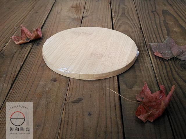 佐和陶瓷餐具批發 【09B048-1圓形實心鍋墊】鍋墊 天然 隔熱 家用