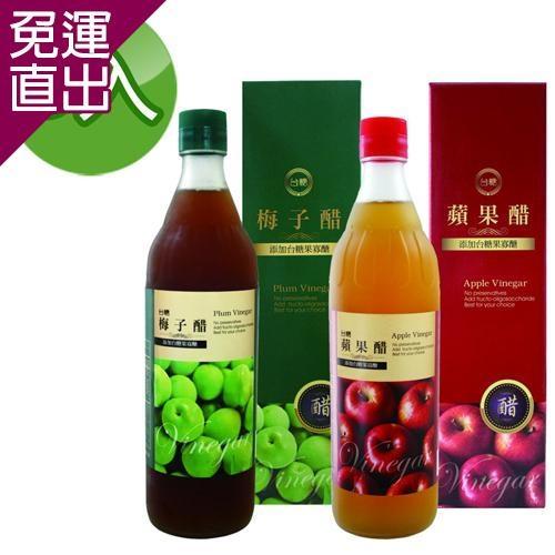 台糖 水果醋600ml  (蘋果醋*3瓶 梅子醋*3瓶)600ml/瓶【免運直出】