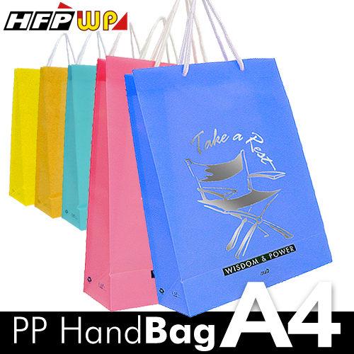 特價45元A4購物袋防水.耐重.可洗.耐用.HFPWP台灣製BETR315