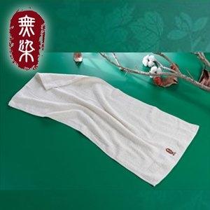 洽維無染經典毛巾(33x76cm) 01500085-00019