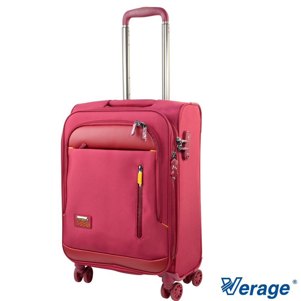 Verage~維麗杰19吋皇家典藏系列旅行箱紅