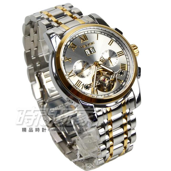 TEVISE特威斯 自動上鍊機械男錶 簍空 鏤空錶背機械錶 防水手錶 銀x金 TE9005半金