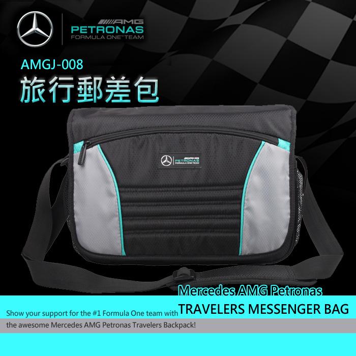Amgj-008賓士AMG賽車正版休閒旅行郵差包Mercedes Benz Petronas TRAVELERS MESSENGER BAG時尚送禮限量