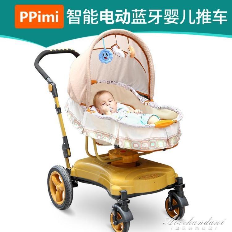寶寶推車輕便折疊嬰兒手推車可坐可躺高景觀小推車帶音樂加寬電動igo黛尼時尚精品