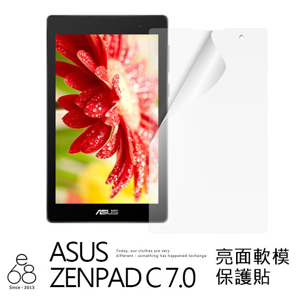 E68精品館ASUS ZenPad C 7.0高清螢幕保護貼亮面貼膜保貼平板保護貼軟膜Z170C