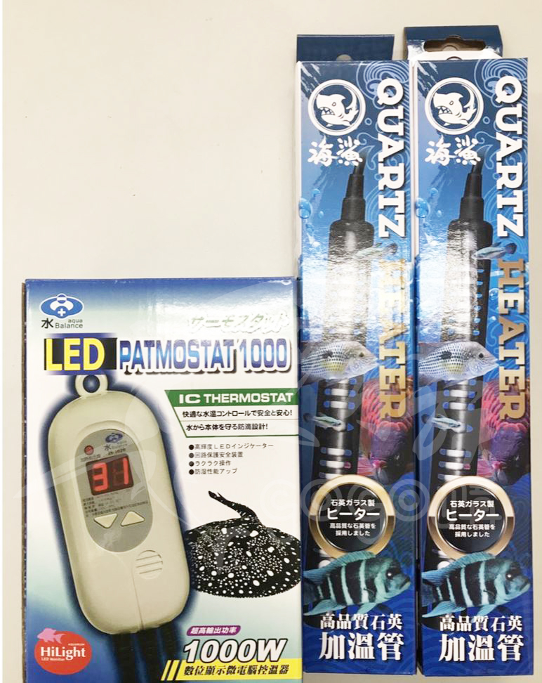 水族gogo購水平衡控溫器套餐雙位數顯示微電腦控溫器海鯊450W防爆石英管*2隻贈拐杖溫度計