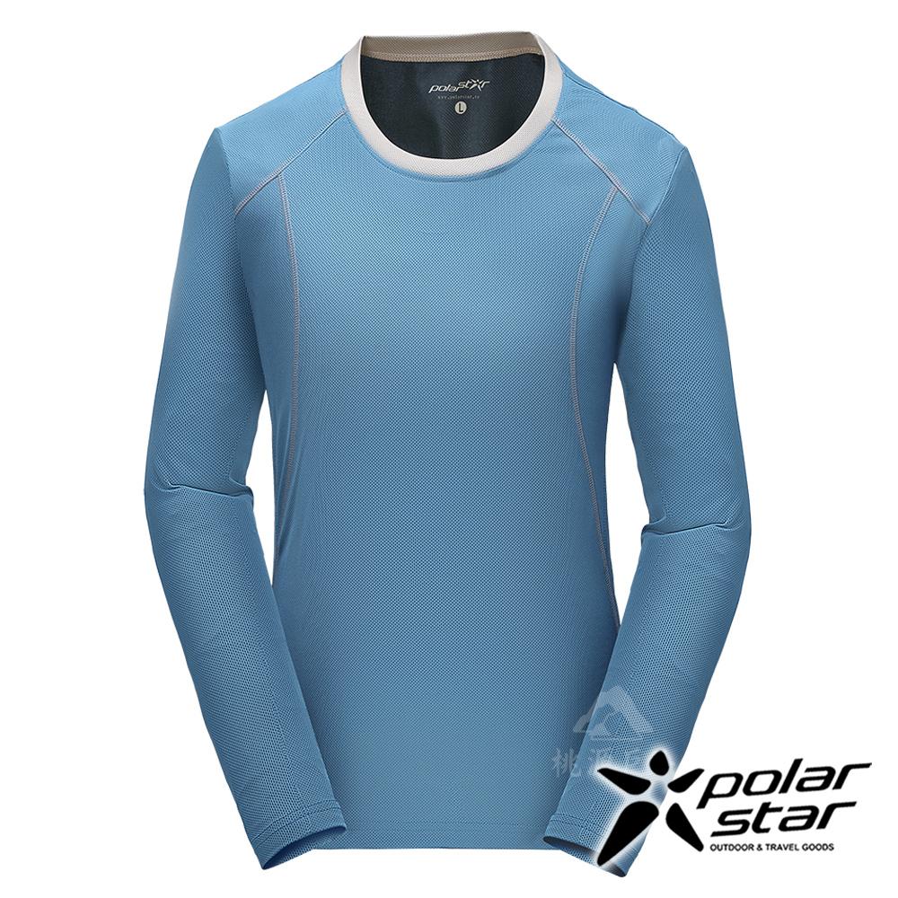 PolarStar 男 竹炭吸排長袖圓領衫『寶藍』P17211 台灣製造 機能衣│刷毛衣│保暖衣