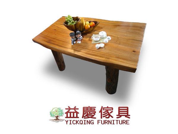 【大熊傢俱】原木餐桌 實木餐台 原木書桌 實木書桌 書椅 現貨 另售原木餐椅、餐凳