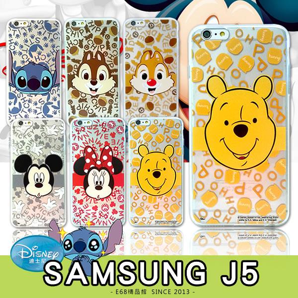 E68精品館正版迪士尼背景透明殼三星J5米奇米妮史迪奇軟殼手機套手機殼保護殼保護套J500