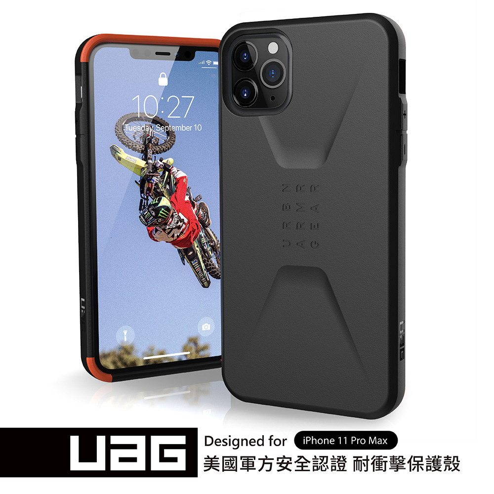 UAG iPhone 11 Pro Max 耐衝擊簡約保護殼-黑