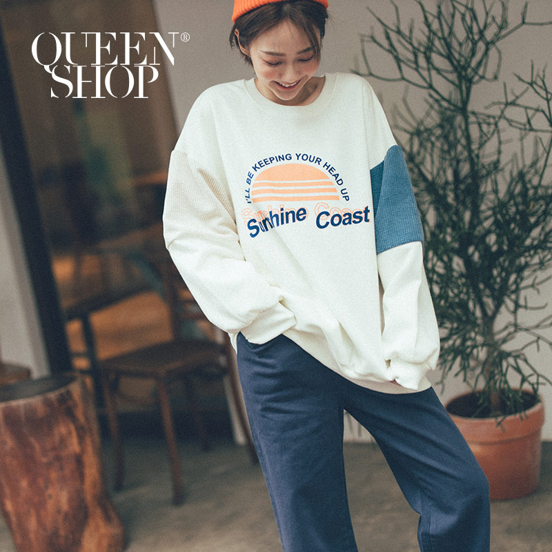 Queen Shop【01038208】內刷毛袖拼接字母造型大學T *現+預*