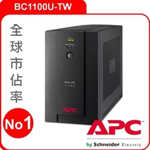 APC UPS不斷電系統BC1100U-TW