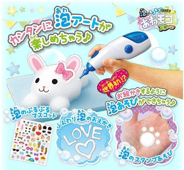 日本SHINE 3D立體泡泡筆總代理公司貨